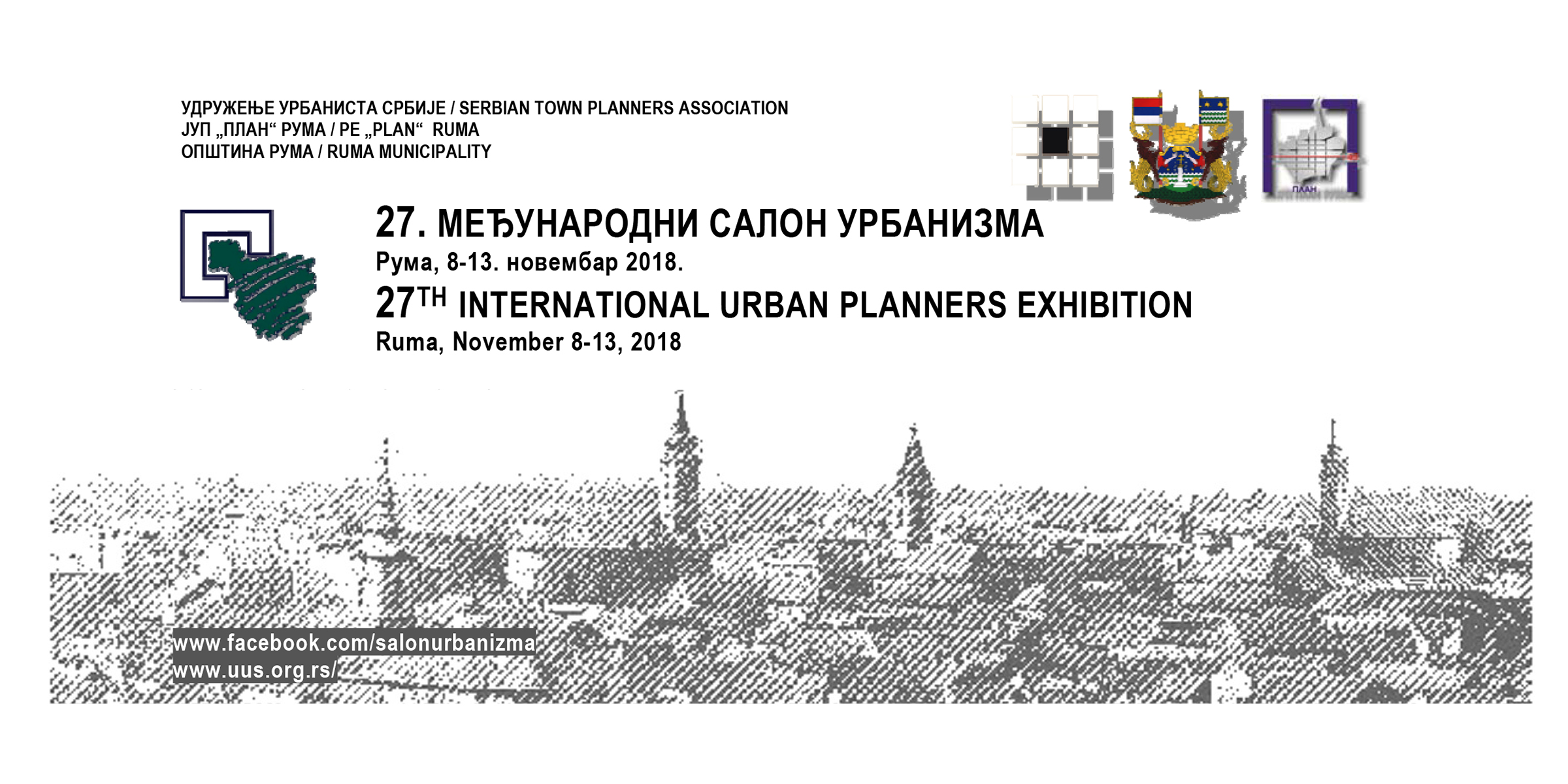 Microsoft Word – 27 ????? ????????? – 27th Exhibition of Urbanis